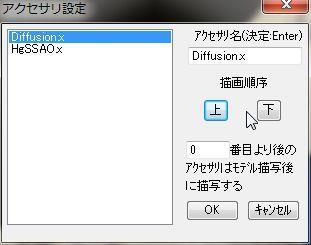 WS000463.JPG